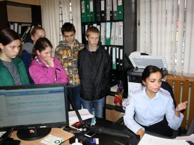 МВД России «Новгородский» экскурсия учащиеся Новоселицкая школа